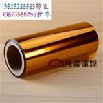供应pet金属化薄膜