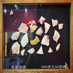 廣州富景玻璃有限公司汽車玻璃AR玻璃減反射玻璃生產廠家