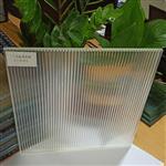 专业生产压花玻璃聚光玻璃厂家