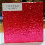 彩色夹胶玻璃压花夹胶玻璃生产厂家广州富景玻璃