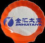 天津碳酸钠(纯碱)分析纯碳酸钠粉末