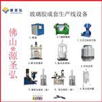 广东硅酮玻璃胶密封胶生产设备