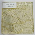 压花夹丝玻璃生产厂家广州富景玻璃