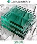 钢化夹胶防弹玻璃定制