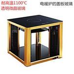加热电暖炉的盖板玻璃耐高温1100℃ 3mm透明微晶玻璃