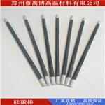 高温加热硅碳棒、直角硅碳棒、大头棒、等直径硅碳棒、U型硅碳棒
