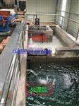 玻璃深加工废水处理回用系统