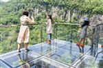 玻璃桥 玻璃栈道
