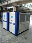 供应电镀微弧氧化专用冷水机