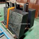 恒大艺术玻璃 恒大专款艺术玻璃 艺术夹胶玻璃 同民生产