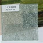 夹丝玻璃门窗夹绢玻璃厂家供应