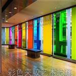 广州彩色夹胶艺术玻璃