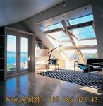 封露台阳光房屋顶种类有哪些,如何选择?