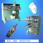 啤酒瓶丝网印刷机