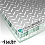 广州卓越防滑玻璃