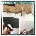 福州钢化龙8娱乐首页软木防震防滑垫片1.5mm-5mm厚