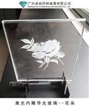 激光内雕导光艺术玻璃
