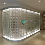 广州卓越雾化磨砂空心玻璃砖