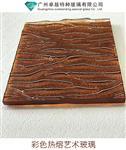 广州彩色热熔装饰艺术玻璃