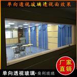 西安审讯辨认室单向玻璃 学校录播教室玻璃