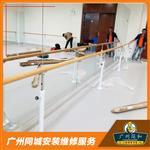 广州健身玻璃镜安装天河珠江新城舞蹈室玻璃镜安装