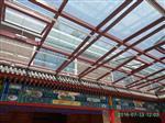 家用阳光房屋顶如何选择?
