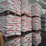秘鲁硼酸 原装进口25公斤/袋  含量99.9%
