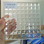 广州车刻玻璃 电雕玻璃 车刻格子玻璃 车刻条纹玻璃