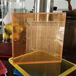 橙色夹胶艺术玻璃