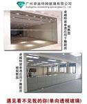 广州卓越特玻单向透视玻璃
