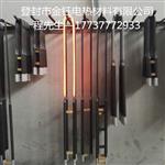 U型硅钼棒 加热棒 生产厂家 高温电炉加热件