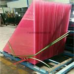 广州彩色玻璃 粉红色夹胶玻璃 护栏彩色夹层玻璃