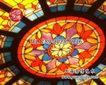上海圆博工艺提供精美彩绘玻璃穹顶彩色玻璃