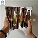 PC哈哈镜 超薄变形哈哈镜