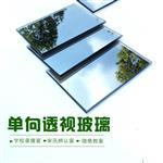 深圳广州5/6/8/10/12厘单面透视玻璃辨认室玻璃