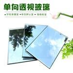 燊利双面反射玻璃单面玻璃厂家批发