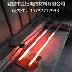 U型硅碳棒 加热棒 生产厂家 高温电炉加热件