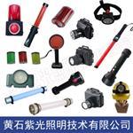 YJ1011價格 紫光YJ1011固態強光防爆頭燈廠家批發