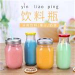 玻璃瓶果汁饮料瓶冷泡茶奶茶瓶密封泡茶玻璃瓶子带吸管冷饮杯子