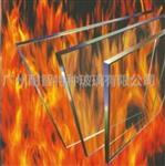 广州耐智特种玻璃防火玻璃