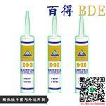 BDE998酸性玻璃胶门窗酸性耐候胶酸性硅酮玻璃胶