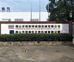 广东低能耗low千亿国际966钢化炉