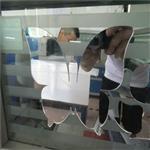 厂家裁切亚克力塑料镜片 亚克力镜片 加工 定做亚克力镜片形状