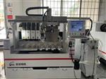 东莞市名创精密机械科技有限公司,千亿国际966精雕机