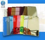 亚克力镜 有机玻璃镜 塑胶镜