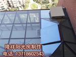 是什么原因导致北京阳光房 露台阳光房温度偏高?
