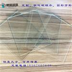 超白玻璃片普通玻璃高透明玻璃镜片圆形方形玻璃视镜