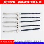 高温炉双螺纹硅碳棒生产厂家定制加热棒电热棒
