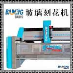 BNCNC数控四轴玻璃加工中心切割台