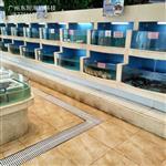 荔湾饭店海鲜池定做,荔湾大排档海鲜鱼池
